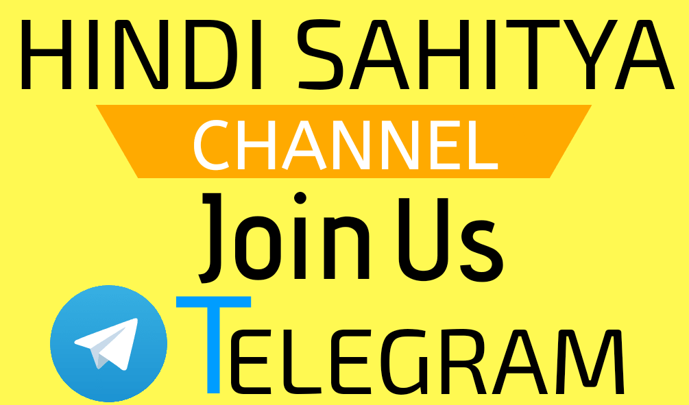 hindi-sahitya-channel-telegram-min